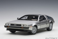 DeLorean DMC-12, satin finish