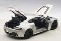Aston Martin V12 Vantage S, silver
