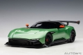 Aston Martin Vulcan, apple tree green