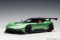 Aston Martin Vulcan, apple tree green