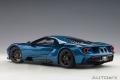 Ford GT 2017, liquid blue