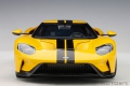 Ford GT 2017, triple yellow / black stripes