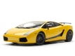 Gallardo Superleggera, metallic gelb