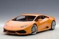 Lamborghini Huracan LP610-4, orange
