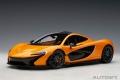McLaren P1, papaya spark