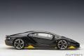 Lamborghini Centenario Carbon w/ yellow