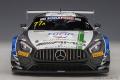 Mercedes-AMG GT3 Team Craft Bamboo