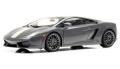 Lamborghini Gallardo V. Balboni, grau