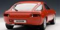 Porsche 928, guards rot
